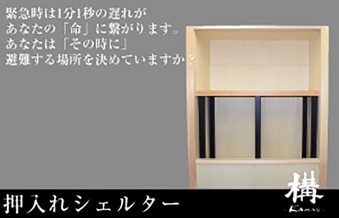 top_closet