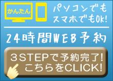 pcsp_ok (3)